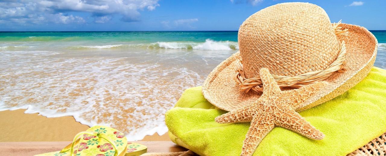 Летние каникулы !!!